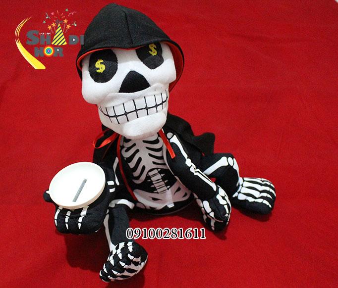 اسکلت-گدا-سکه-خور---فروش-عمده-لوازم-هالووین-پخش-کلی-لوازم-شوخی