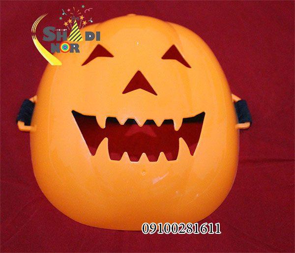 ماسک کدو - فروش لوازم هالووین خرید عمده تک صورتک ماکس وحشتناک