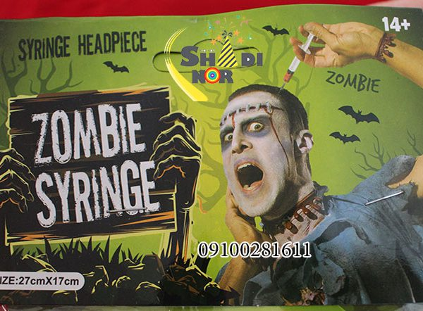 تل سر آمپول-هالووین---فروش-عمده-لوازم-هالوین-آمپول-در-سر-تل-امپول-خونی-تو-کله