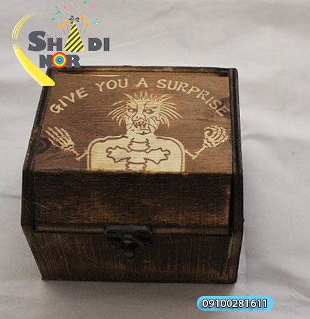 جعبه--ترس-وحشت-خفن-جعبه-شوخی-ترسناک-فروش-عمده-لوازم-هالووین-خرید-لوازم-شوخی