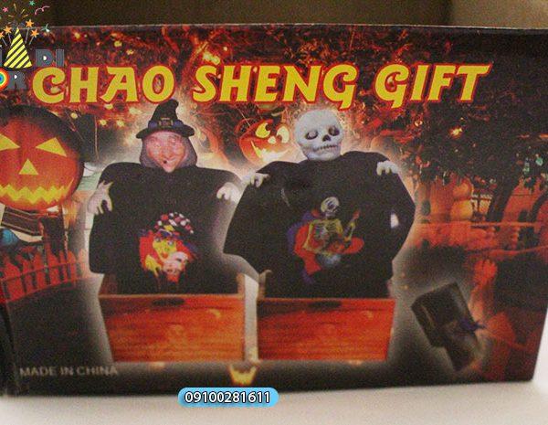 جعبه-وحشت-دلقک-جعبه-شوخی-ترسناک-فروش-عمده-لوازم-هالووین-خرید-لوازم-شوخی