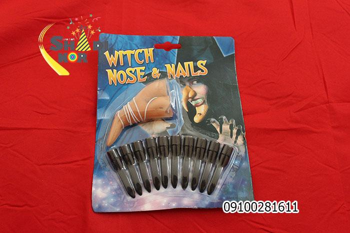 ناخن-و-دماغ-جادوگر-فروش-عمده-انواع-لوازم-هالووین-خرید-پخش-قیمت