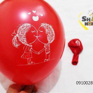 فروش عمده بادکنک ولنتاین 50 تایی طرح دختر و پسر و لاو