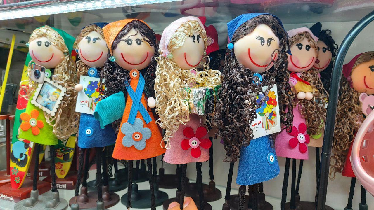 پخش عمده اسباب بازی های خاص و زیبای عروسک سوزی