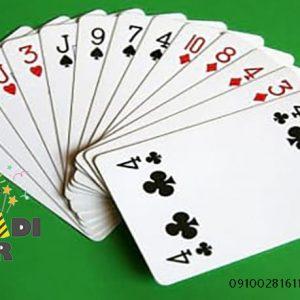 قیمت عمده لوازم شعبده بازی کارت کی شو