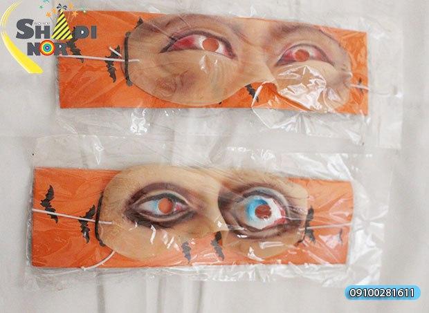 سفارش عمده لوازم هالووین محصول نقاب چشم